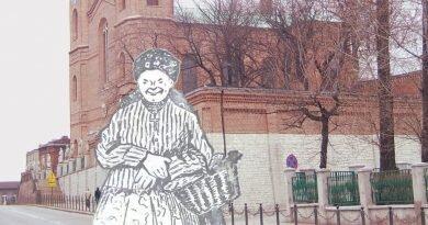 Godka Klachuli, 10.12.1920