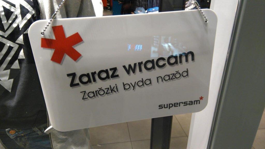 """""""Stylizacja"""" języka polskiego na """"gwarę""""."""