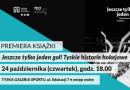"""""""Jeszcze tylko jedne gol! Tyskie historie hokejowe"""" – premiera książki Piotra Zawadzkiego"""