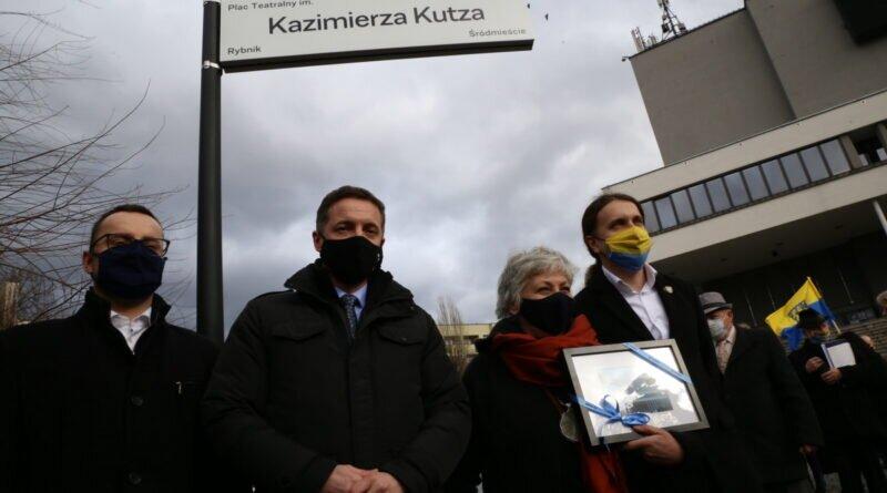 Rybnik: Kazimierz Kutz otrzymał swój plac